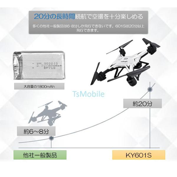 ドローン 安い KY601S 500万画素 と4K  宙返り 部品有り ビデオ有り 気圧センサー搭載 ヘッドレスモードカメラ付き 空撮 WIFIFPV 4軸 スマホ 遠隔操作リモコン tsmobile 06