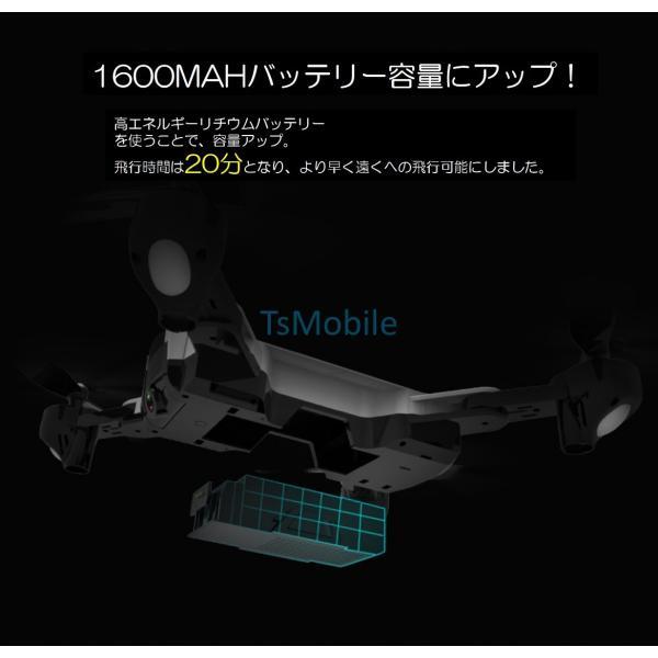 ドローン 安い SG900-S RCドローン 折りたたみ式 SDカード録画 GPS FPVクワッドコプター搭載 1080P HD 空撮カメラ付 RCクワッドコプター マルチ|tsmobile|11