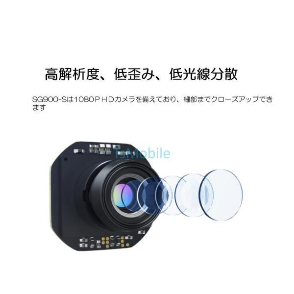 ドローン 安い SG900-S RCドローン 折りたたみ式 SDカード録画 GPS FPVクワッドコプター搭載 1080P HD 空撮カメラ付 RCクワッドコプター マルチ|tsmobile|13