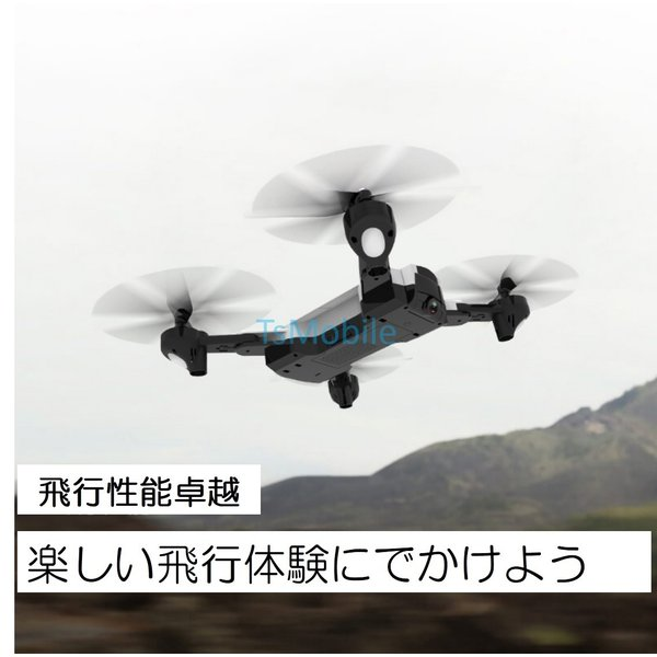 ドローン 安い SG900-S RCドローン 折りたたみ式 SDカード録画 GPS FPVクワッドコプター搭載 1080P HD 空撮カメラ付 RCクワッドコプター マルチ|tsmobile|16
