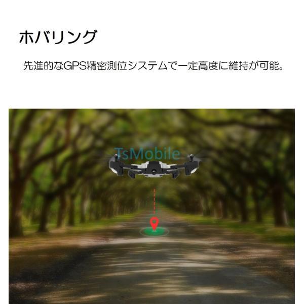 ドローン 安い SG900-S RCドローン 折りたたみ式 SDカード録画 GPS FPVクワッドコプター搭載 1080P HD 空撮カメラ付 RCクワッドコプター マルチ|tsmobile|18