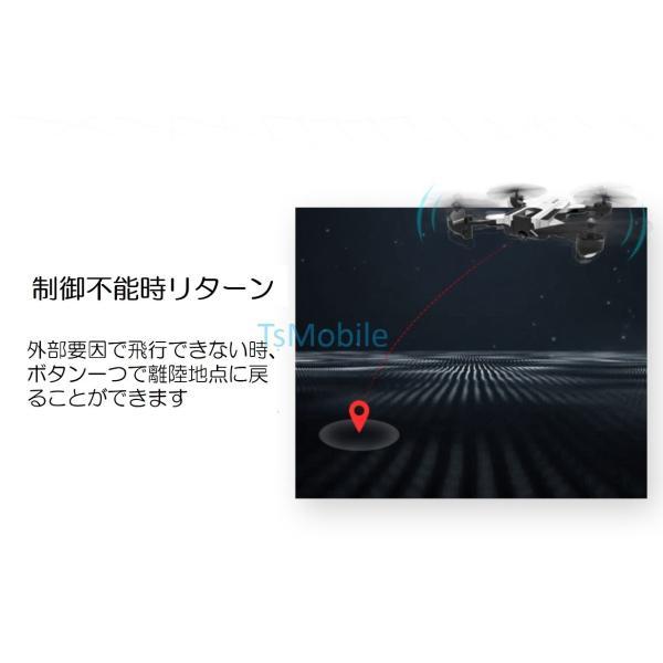 ドローン 安い SG900-S RCドローン 折りたたみ式 SDカード録画 GPS FPVクワッドコプター搭載 1080P HD 空撮カメラ付 RCクワッドコプター マルチ|tsmobile|19