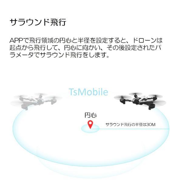 ドローン 安い SG900-S RCドローン 折りたたみ式 SDカード録画 GPS FPVクワッドコプター搭載 1080P HD 空撮カメラ付 RCクワッドコプター マルチ|tsmobile|20