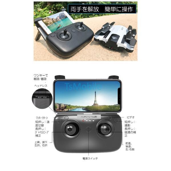ドローン 安い SG900-S RCドローン 折りたたみ式 SDカード録画 GPS FPVクワッドコプター搭載 1080P HD 空撮カメラ付 RCクワッドコプター マルチ|tsmobile|08
