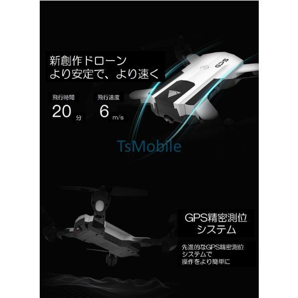 ドローン 安い SG900-S RCドローン 折りたたみ式 SDカード録画 GPS FPVクワッドコプター搭載 1080P HD 空撮カメラ付 RCクワッドコプター マルチ|tsmobile|09