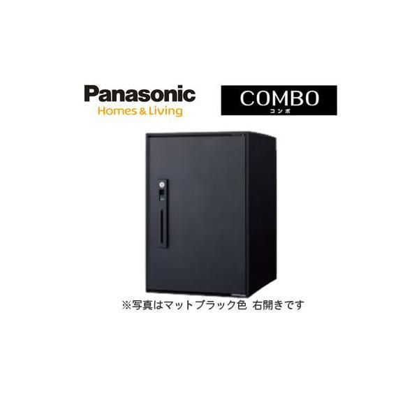 Panasonic 後付け用宅配ボックス COMBO-LIGHT(コンボ-ライト) 据え置き ミドルタイプ 前取出し 右開き 扉:マットブラック色 CTNR6020RB
