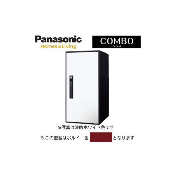 Panasonic 後付け用宅配ボックス COMBO-LIGHT(コンボ-ライト) 据え置き ラージタイプ 前取出し 右開き 扉:ボルドー色 CTNR6050RXR