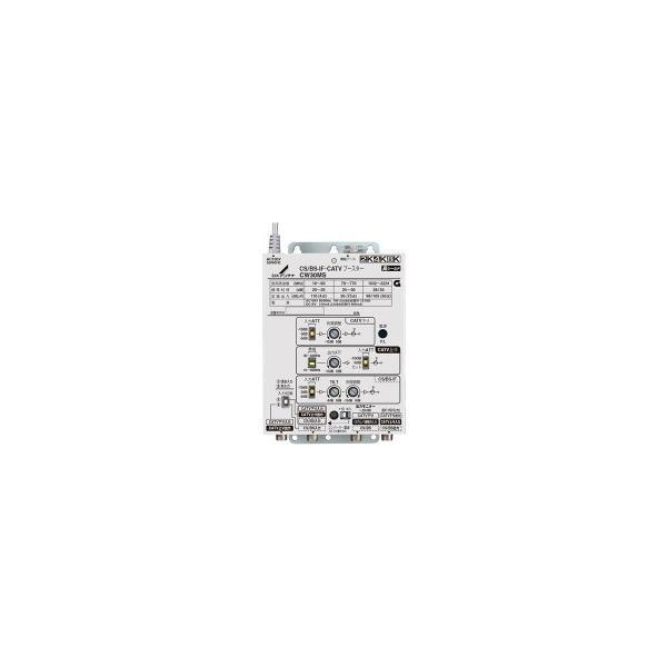 DXアンテナ 共同受信用CATVブースター MDU CS/BS-IF・770MHz帯双方向 2K・4K・8K対応 30dB形 高シールド CW30MS