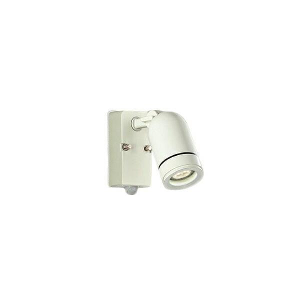 DOL-3762YW LEDアウトドアスポットライト LED交換可能 人感センサー付 ON/OFFI 防雨形 電球色 非調光 ダイクロハロゲン50W相当 大光電機 照明器具