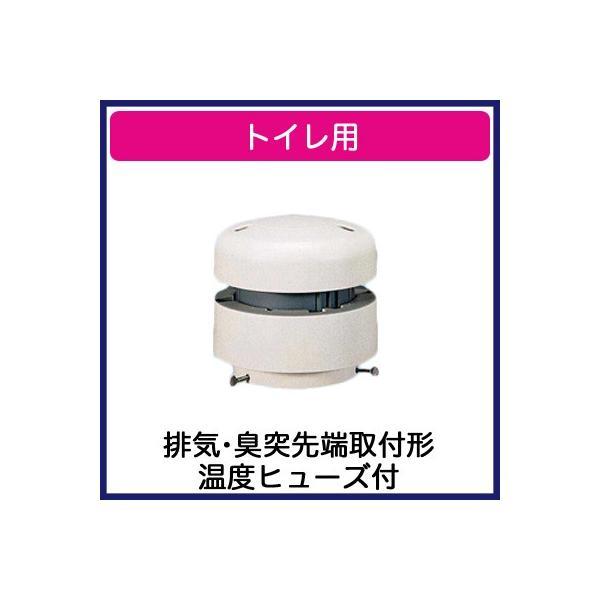 FY-12CE3Panasonicサニタリー用換気扇トイレ用換気扇排気・臭突先端取付形