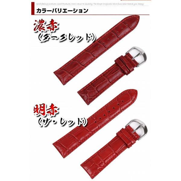 腕時計バンドノーマルタイプレッド明赤22mm