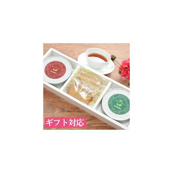 「紅茶2種とフィナンシェのセット」 お礼 ギフトのちょっとした贈り物に 紅茶 プレゼント リーフティ 洋菓子セット 紅茶
