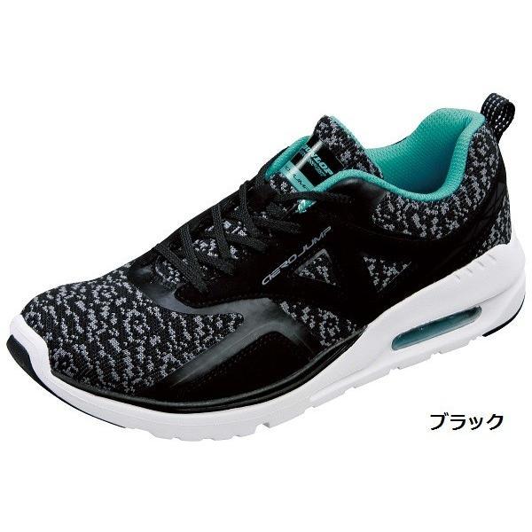 ダンロップ 靴 メンズ スニーカー DUNLOP エアロジャンプ612 DA612|tsubame-mall|08