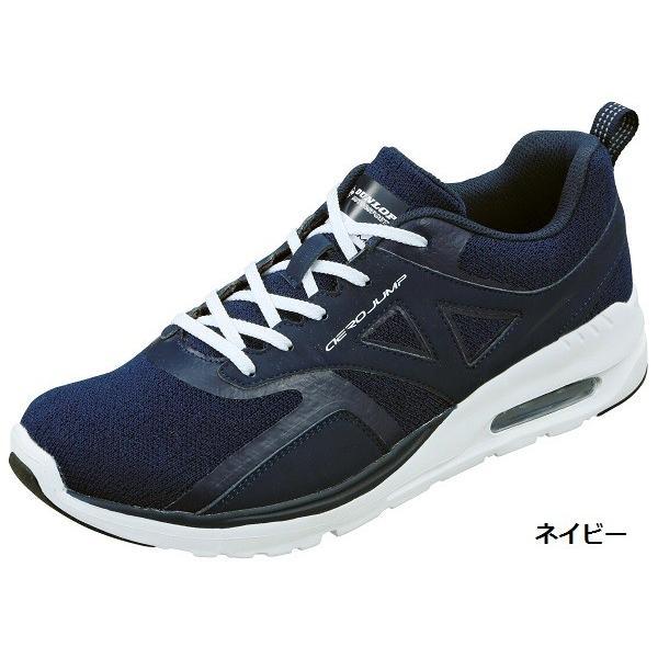 ダンロップ 靴 メンズ スニーカー DUNLOP エアロジャンプ612 DA612|tsubame-mall|09