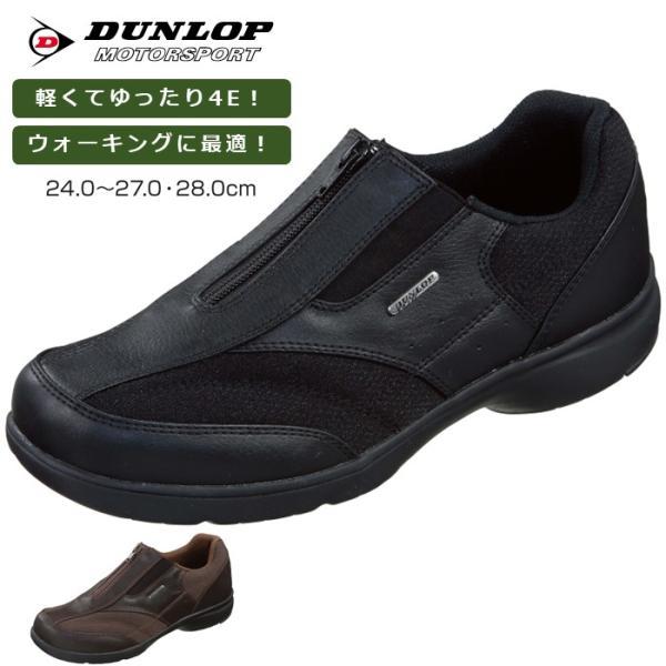 靴 メンズ スニーカー ウォーキングシューズ コンフォートウォーカーC155 DC155|tsubame-mall