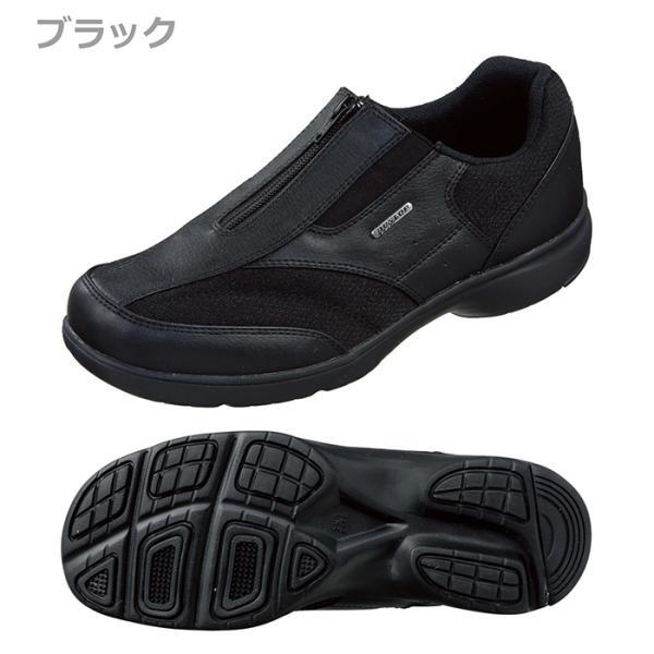 靴 メンズ スニーカー ウォーキングシューズ コンフォートウォーカーC155 DC155|tsubame-mall|06
