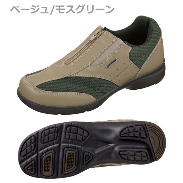 靴 メンズ スニーカー ウォーキングシューズ コンフォートウォーカーC155 DC155|tsubame-mall|07