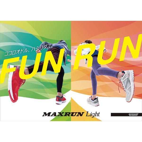 靴 スニーカー メンズ DUNLOP ダンロップ モータースポーツ マックスランライトM261 DM261|tsubame-mall|02