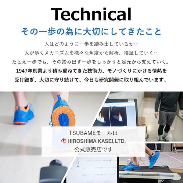 靴 スニーカー メンズ DUNLOP ダンロップ モータースポーツ マックスランライトM261 DM261|tsubame-mall|06