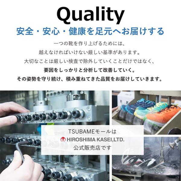 靴 スニーカー メンズ DUNLOP ダンロップ モータースポーツ マックスランライトM261 DM261|tsubame-mall|07