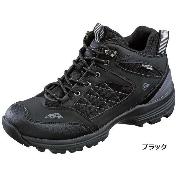 ダンロップ モータースポーツ 紳士靴 トレッキングシューズ アーバントラディション671WP スニーカー|tsubame-mall|04