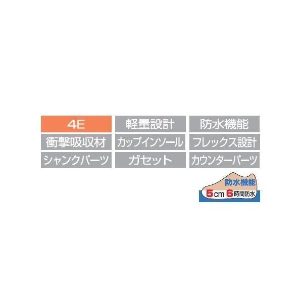 ダンロップ モータースポーツ 紳士靴 トレッキングシューズ アーバントラディション671WP スニーカー|tsubame-mall|03