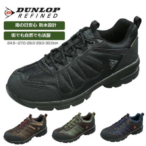 TSUBAMEモール ヤフー店_du666-05