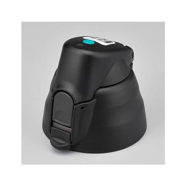 サーモス ナイキ ハイドレーションボトル FFC-1000FN FFC-1500FNキャップユニット