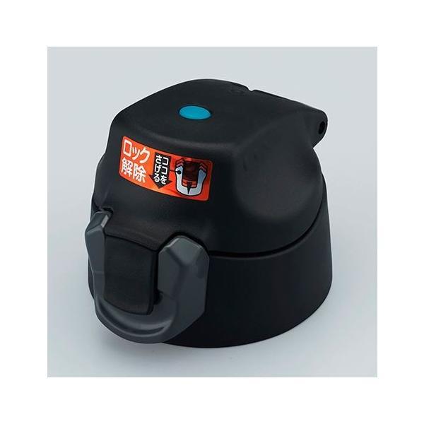 サーモス 水筒 部品 FFF500F FFF800F FFF1000Fキャップユニット マットブラック