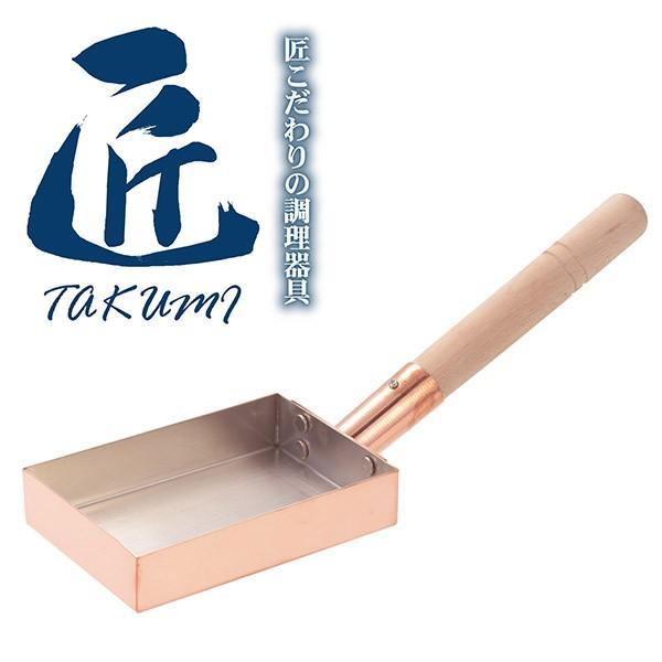 匠-Takumi 純銅 玉子焼き에 대한 이미지 검색결과