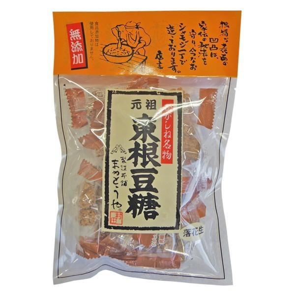元祖 東根豆糖(落花生黒)(無添加豆菓子)