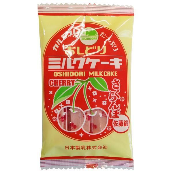 おしどりミルクケーキ(さくらんぼ味)