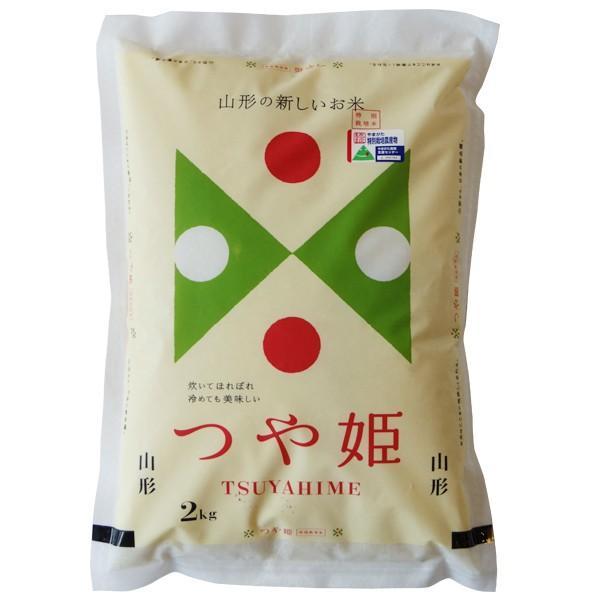 山形県産 令和2年度産 つや姫 2kg(特別栽培米)