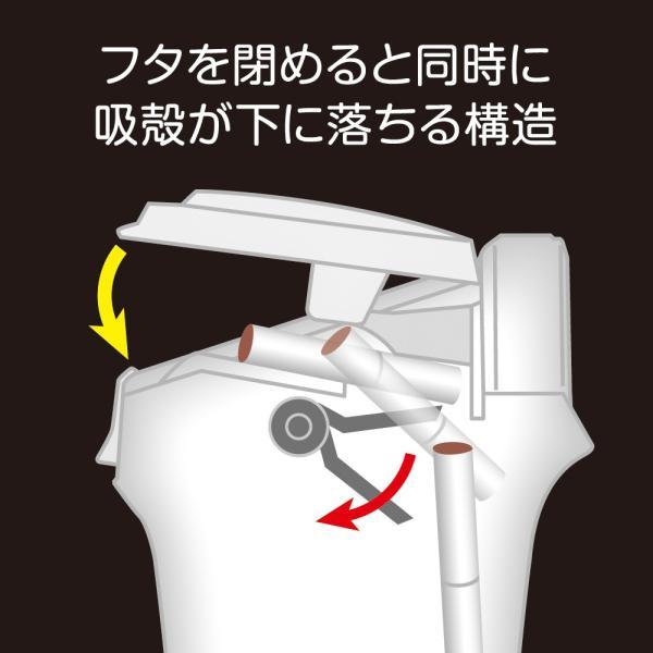 DT-20 IQOS専用 ポイ抜き灰皿 吸殻をホルダーから簡単にはずせて片手で捨てられる吸殻入れ IQOS3/3MULTIも使用可能 ヤック YAC|tsuchiya-yac|08