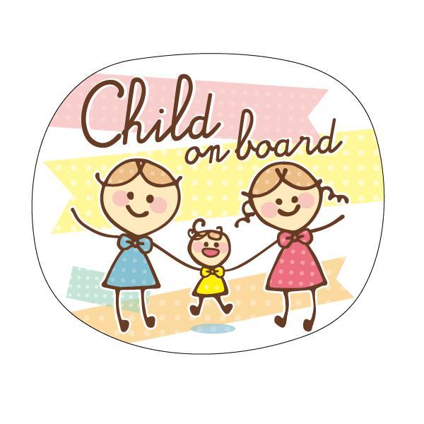 Child On Boardこどもが乗っています おしゃれでかわいいステッカー