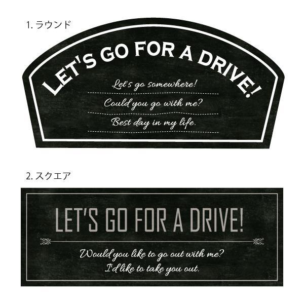 LET'S GO FOR A DRIVE! おしゃれでかわいい ちょっと変な面白ステッカー プレゼントにも ドライブ 黒板 チョーク