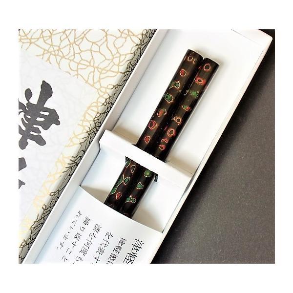 結婚式やパーティーでの引き出物や、記念品・お祝い・お返しに津軽塗の塗り箸はいかがですか。10膳以上注文される方のための特別価格! tsugarunurihasi