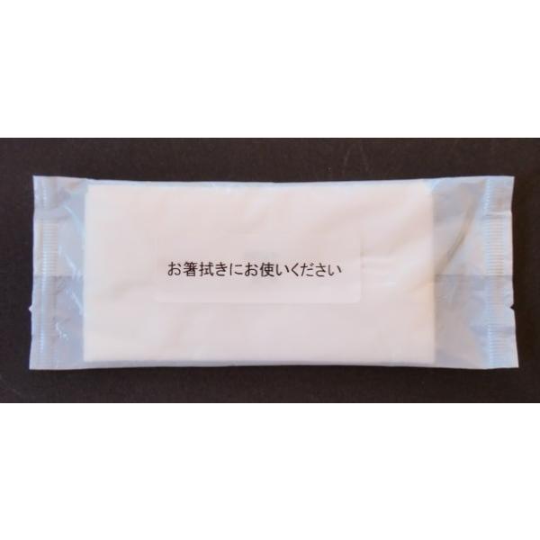 結婚式やパーティーでの食事に津軽塗の塗り箸を使い、引き出物や記念品としてお持ち帰りいただけます。10膳以上注文される方のための特別価格!|tsugarunurihasi|04