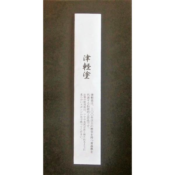 結婚式やパーティーでの食事に津軽塗の塗り箸を使い、引き出物や記念品としてお持ち帰りいただけます。10膳以上注文される方のための特別価格!|tsugarunurihasi|05
