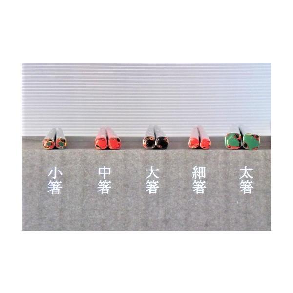 津軽塗の塗り箸を、お祝い・お返し・記念品・父の日・母の日・誕生日に贈り物や、自分用の箸としてお使いください。|tsugarunurihasi|05