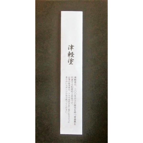津軽塗の塗り箸を、お祝い・お返し・記念品・父の日・母の日・誕生日に贈り物や、自分用の箸としてお使いください。|tsugarunurihasi|06