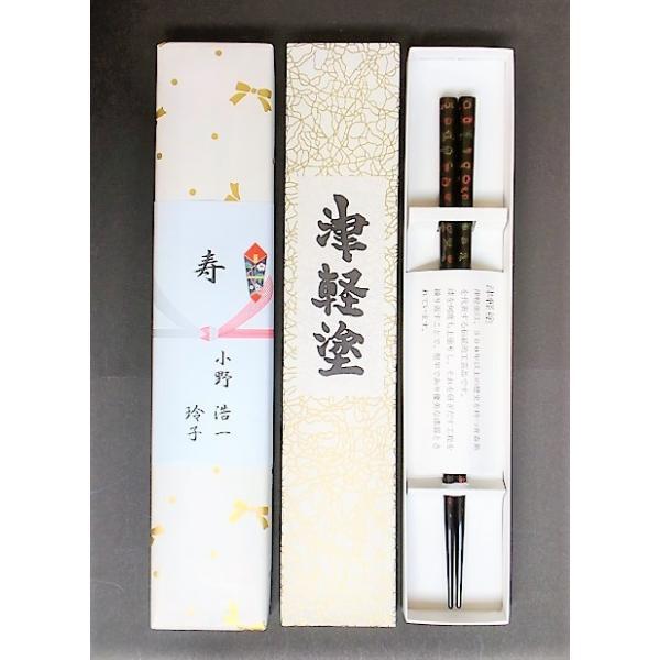 津軽塗の塗り箸を、お祝い・お返し・記念品・父の日・母の日・誕生日に贈り物や、自分用の箸としてお使いください。|tsugarunurihasi|07