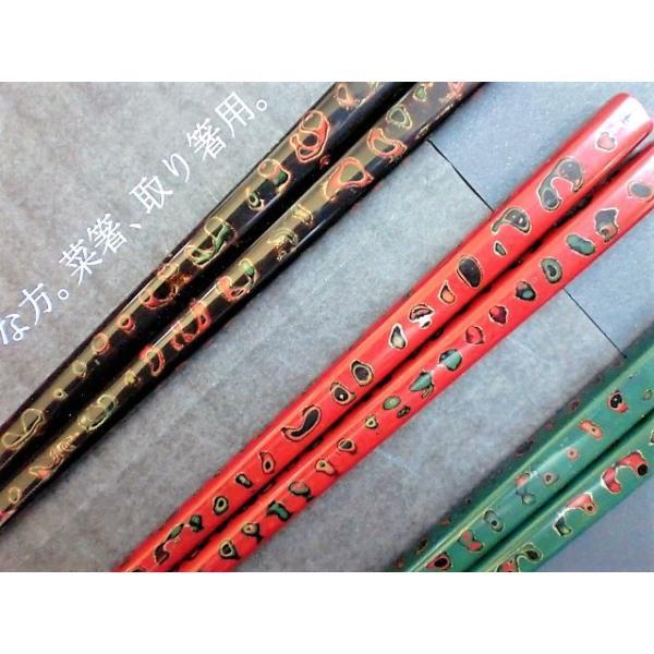 長く太い津軽塗の塗り箸(太長箸28.5cm)を、お祝い・お返し・記念品・父の日・母の日・誕生日の贈り物・自分用に、菜箸や取り箸としてもお使いいただけます。 tsugarunurihasi