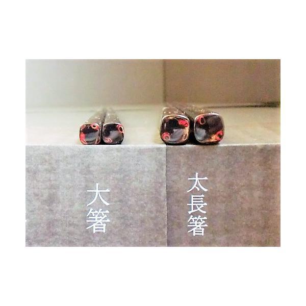 長く太い津軽塗の塗り箸(太長箸28.5cm)を、お祝い・お返し・記念品・父の日・母の日・誕生日の贈り物・自分用に、菜箸や取り箸としてもお使いいただけます。 tsugarunurihasi 04