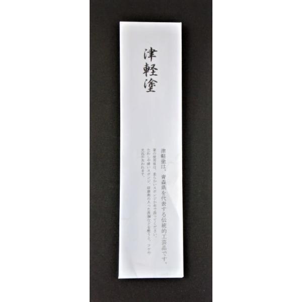 長く太い津軽塗の塗り箸(太長箸28.5cm)を、お祝い・お返し・記念品・父の日・母の日・誕生日の贈り物・自分用に、菜箸や取り箸としてもお使いいただけます。 tsugarunurihasi 05
