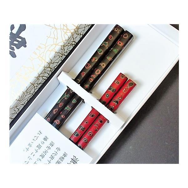 津軽塗の塗り箸を夫婦箸で・お祝い・お返し・記念品・父の日・母の日・誕生日にペアの二膳セットで贈り物として、箱に入れてお届けいたします。|tsugarunurihasi