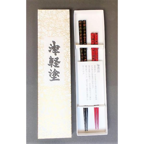 津軽塗の塗り箸を夫婦箸で・お祝い・お返し・記念品・父の日・母の日・誕生日にペアの二膳セットで贈り物として、箱に入れてお届けいたします。|tsugarunurihasi|02