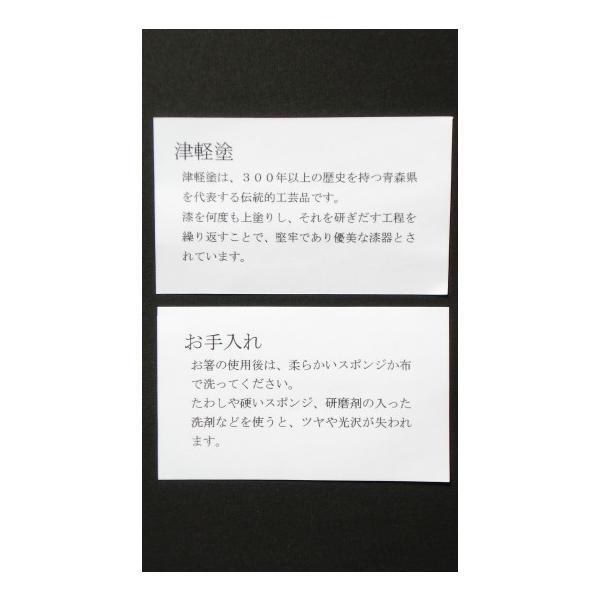 津軽塗の塗り箸を夫婦箸で・お祝い・お返し・記念品・父の日・母の日・誕生日にペアの二膳セットで贈り物として、箱に入れてお届けいたします。|tsugarunurihasi|05
