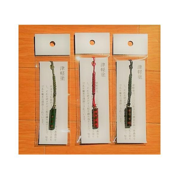 津軽塗のストラップを、おみやげ・記念品・プレゼント・ちょっとしたアクセサリーとしてお使いください。|tsugarunurihasi|04