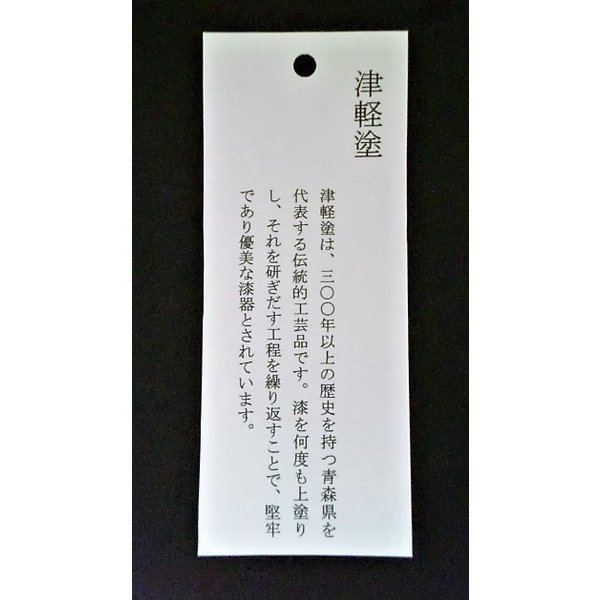 津軽塗のストラップを、おみやげ・記念品・プレゼント・ちょっとしたアクセサリーとしてお使いください。|tsugarunurihasi|05